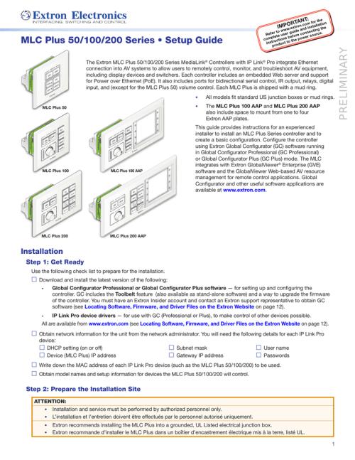 small resolution of mlc plus 50 100 200 series setup guide