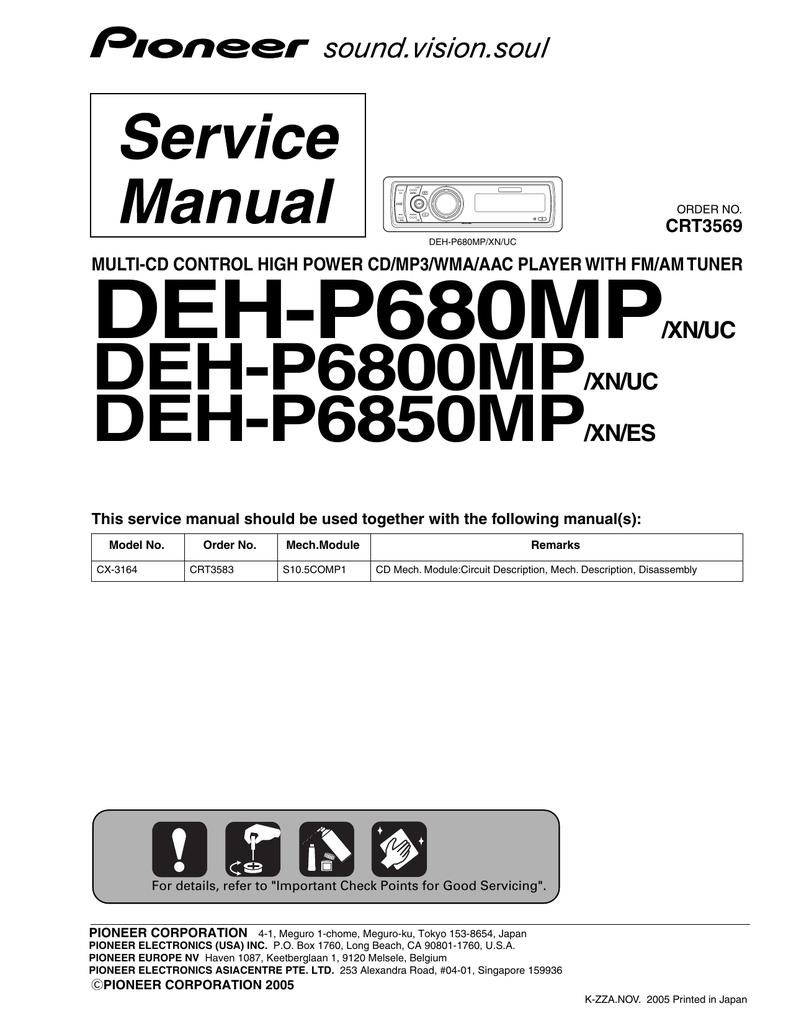 medium resolution of pioneer deh p680mp deh p6800mp deh p6850mp