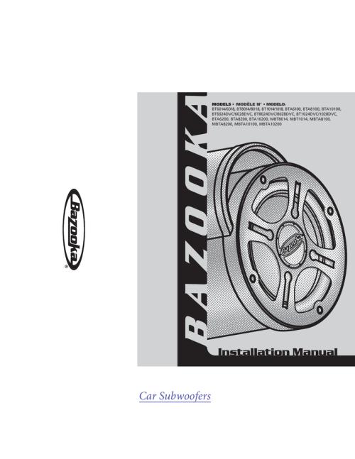 small resolution of bazooka 6 1 2