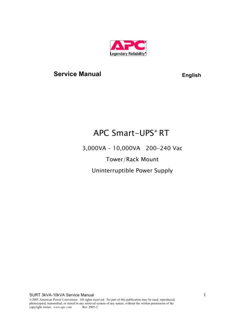 small resolution of surt service manual rma rev2 apc