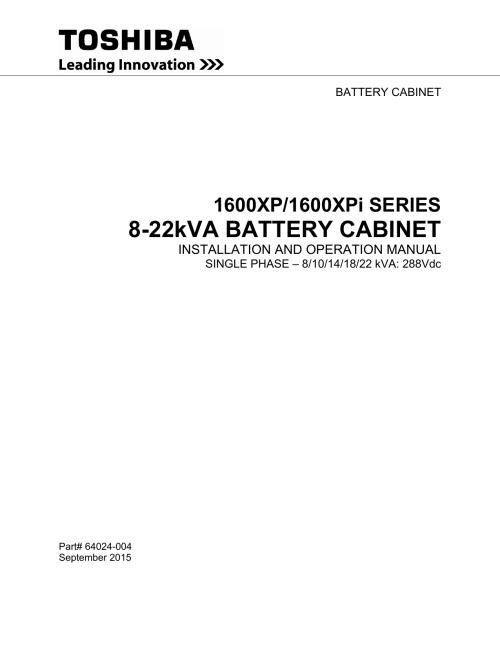 small resolution of 1600xp xpi series ups battery cabinet manual 8 22kva