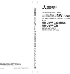 electromagnetic brake motor wiring mitsubishi [ 2780 x 1929 Pixel ]