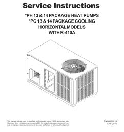 owners manual goodman gph14m package heat pump [ 1275 x 1651 Pixel ]