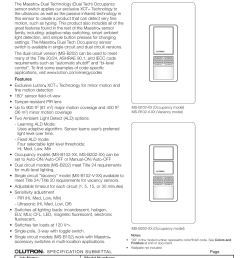 lutron maestro dual circuit switch with occupancy vacancy sensor [ 1241 x 1651 Pixel ]