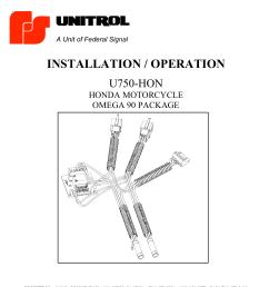 installation operation [ 1275 x 1651 Pixel ]