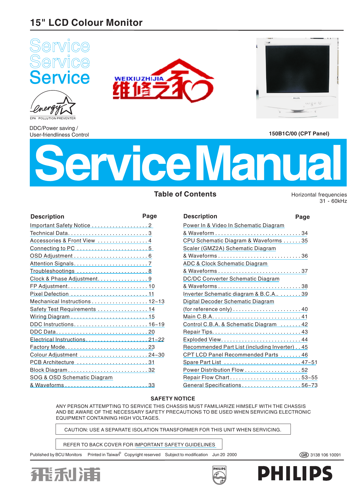 hight resolution of d service manual 150b pdf cover eps