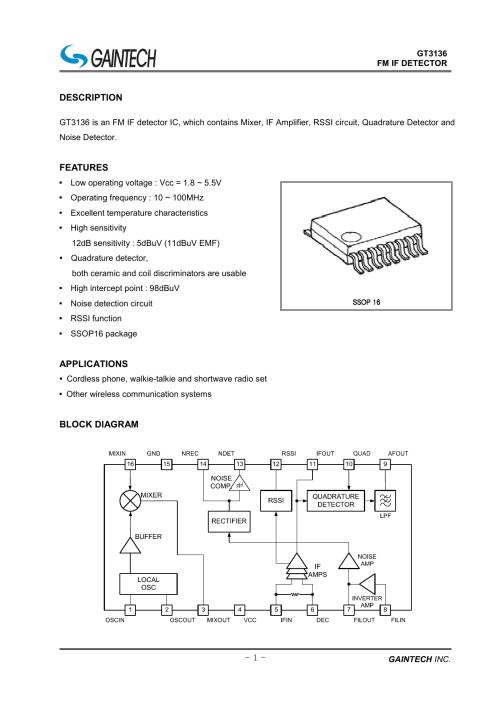 small resolution of description features applications block diagram