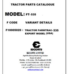 farmtrac 435 535 cross border tradex [ 1125 x 1500 Pixel ]