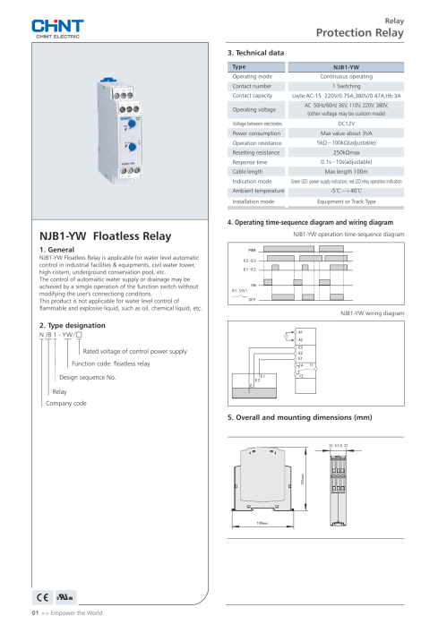 small resolution of njb1 yw floatless relay protection relay