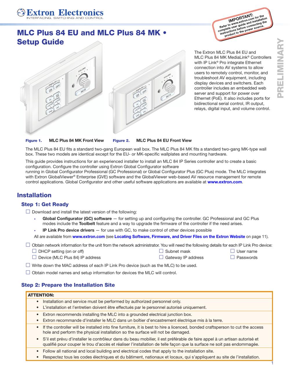medium resolution of mlc plus 84 eu and mk setup guide