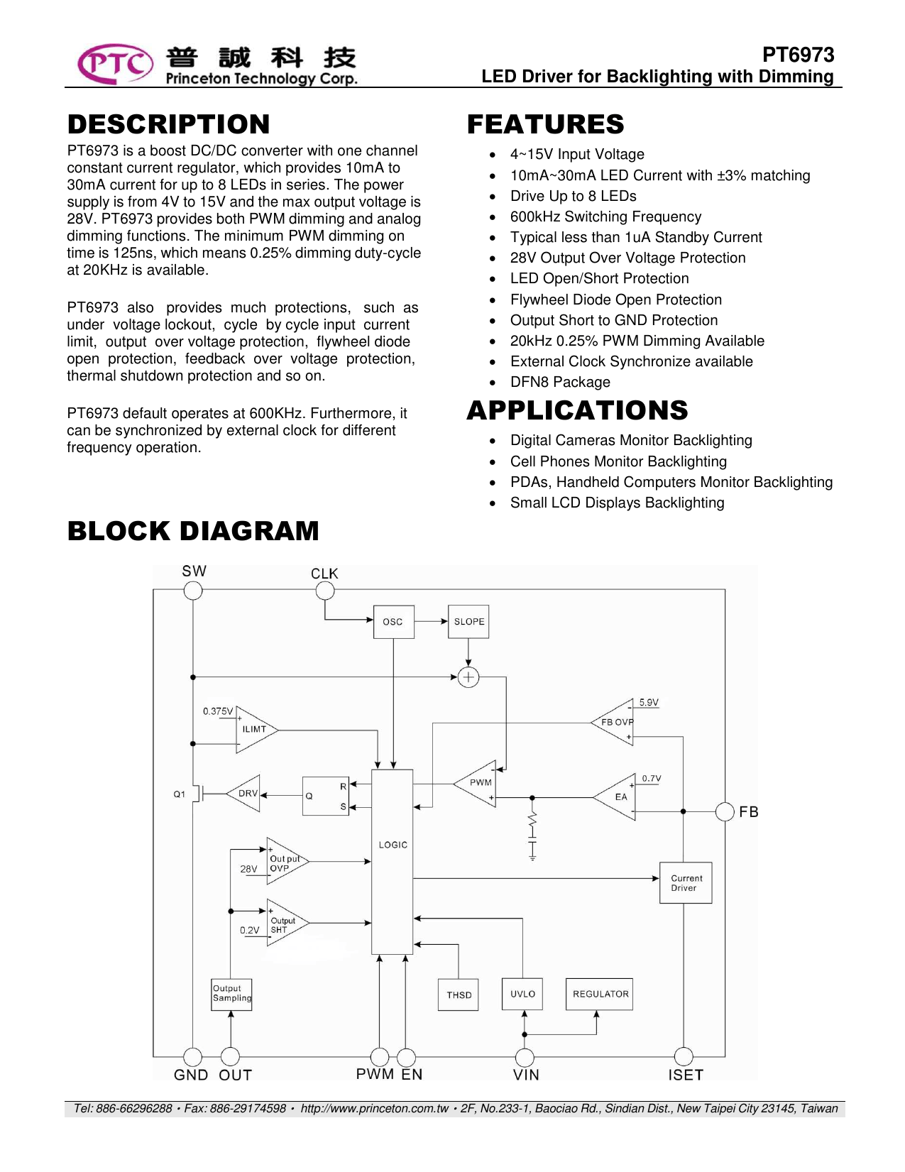 hight resolution of description features applications block diagram