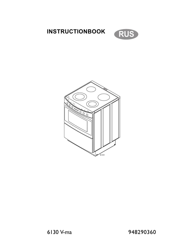 Aeg Favorit Compact 305i Bedienungsanleitung