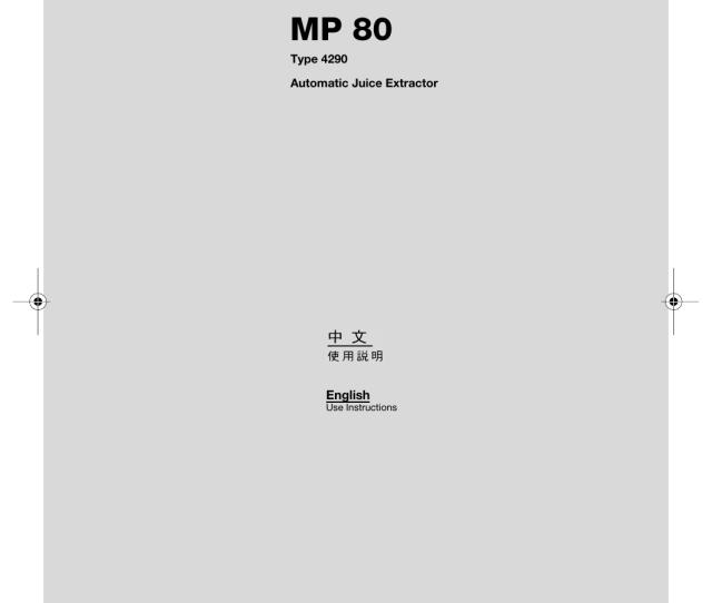 Braun Juicer Mp  User Manual Manualzz