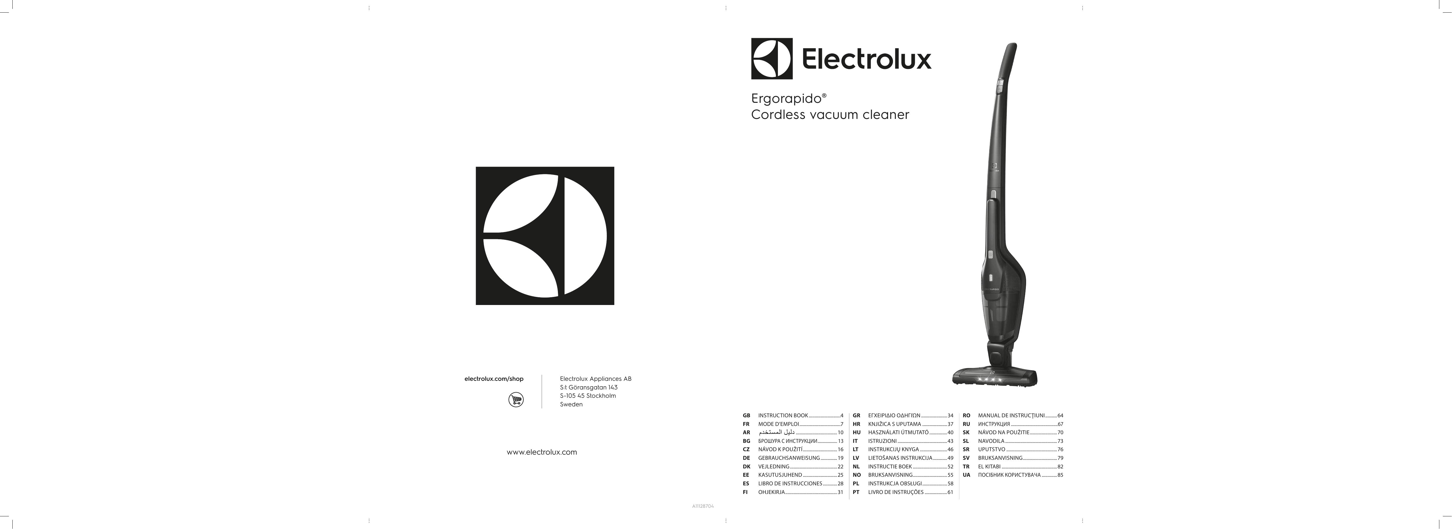 Electrolux EER73DB, EER73IGM, EER73BP, EER75STM