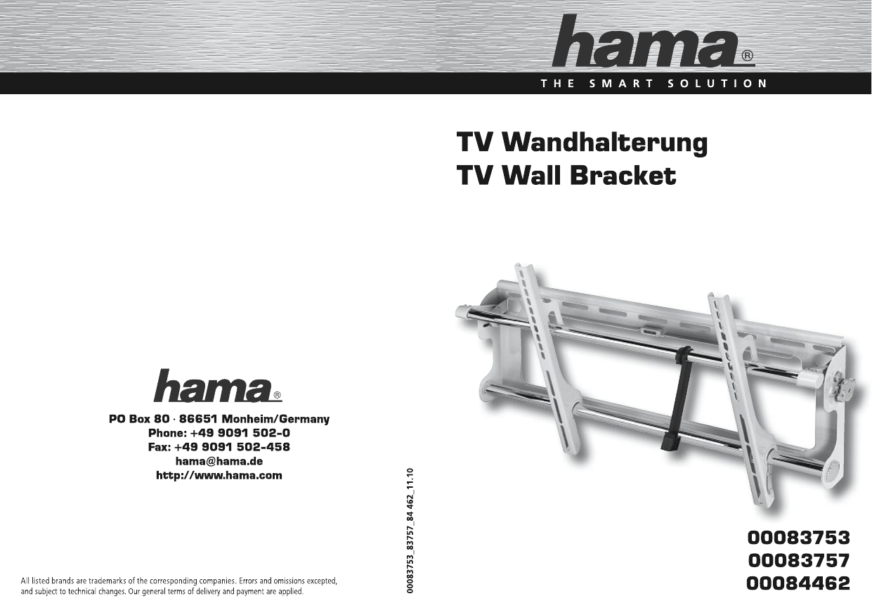 Hama 00083753 MOTION TV Wall Bracket, 5 stars, XL 用户手册