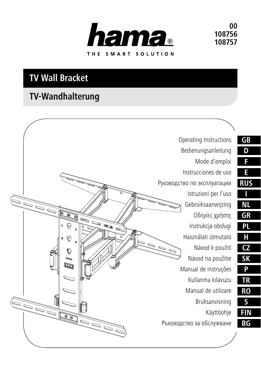 Hama 00108756 FULLMOTION TV Wall Bracket, 5 Stars, 142 cm