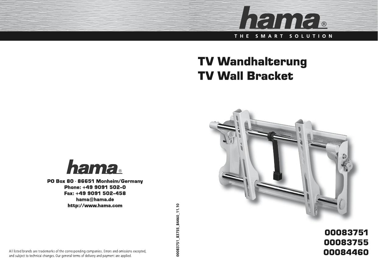 Hama 00083751 MOTION TV Wall Bracket, 5 stars, L 用户手册