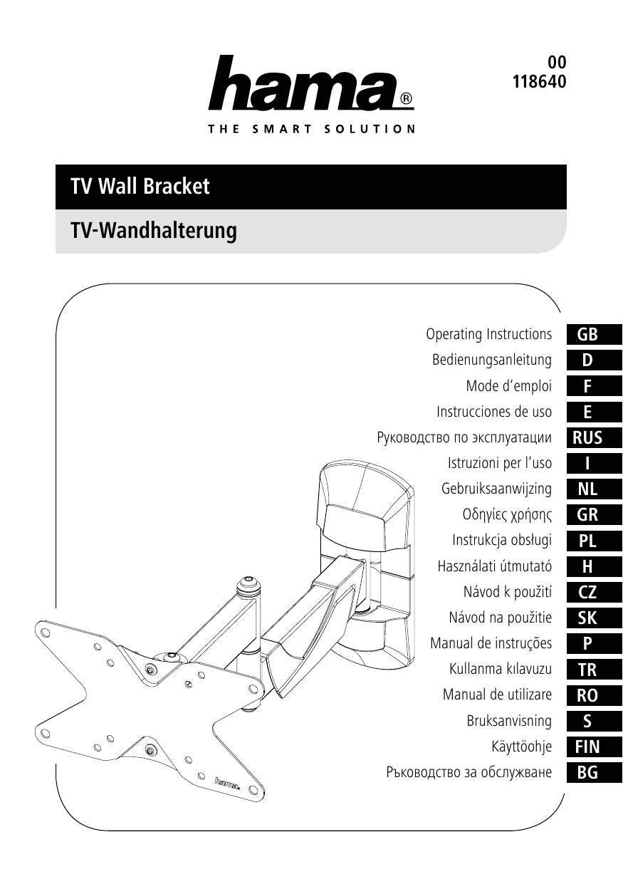 Hama 00118640 FULLMOTION TV Wall Bracket, 1 star, 82 cm