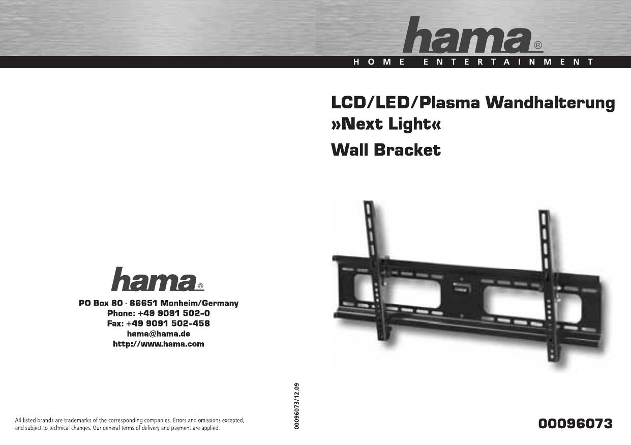 Hama 00096073