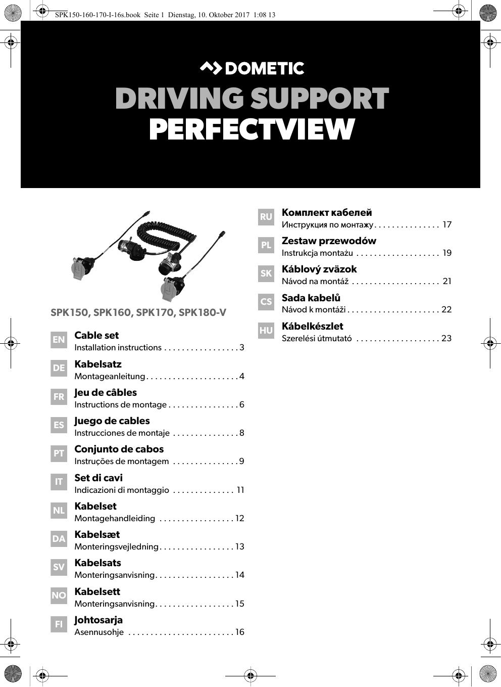 Dometic PerfectView SPK150, SPK160, SPK170, SPK180-V Cable