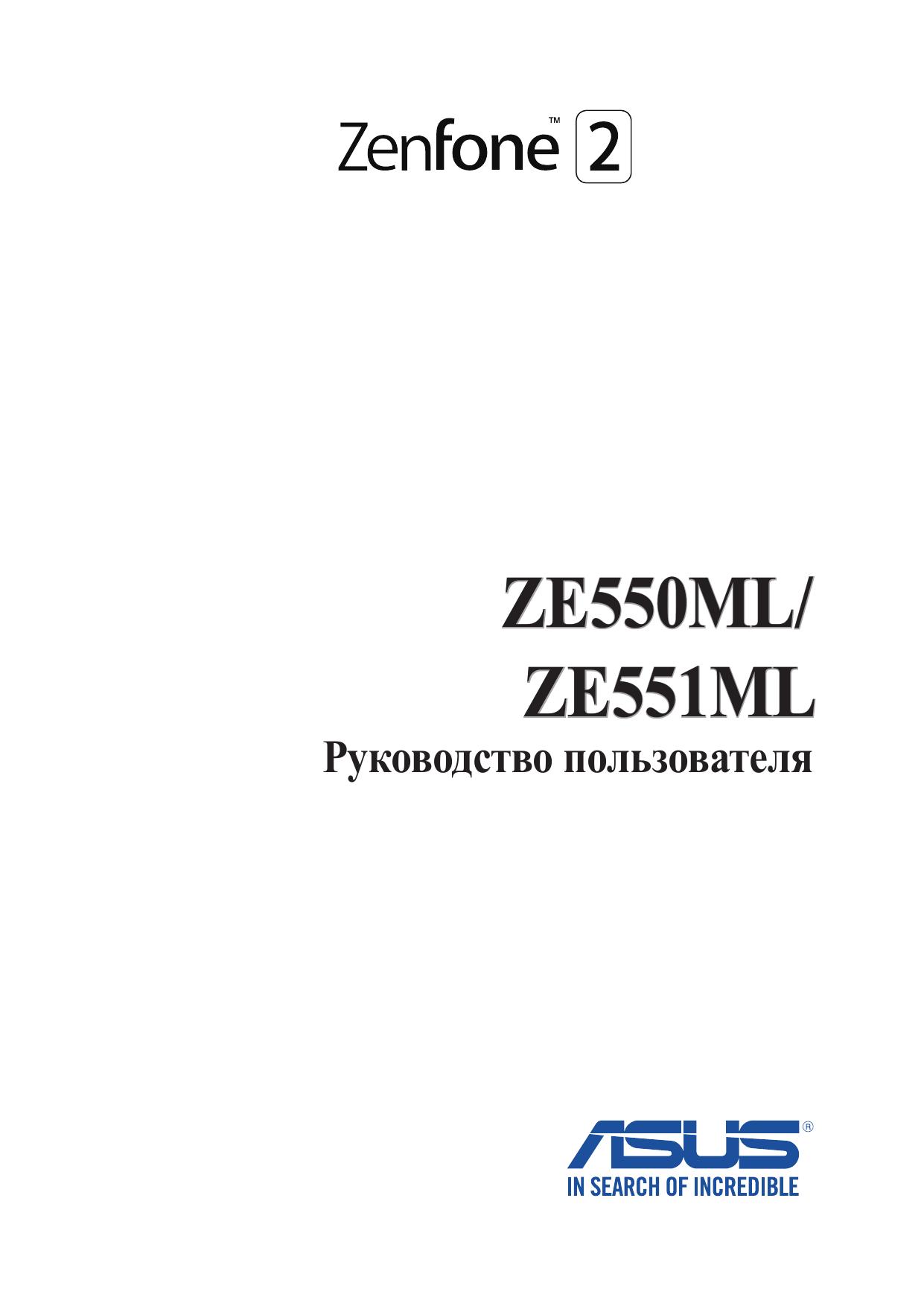 Asus Zenfone 2 ZE551ML 32Gb Ram 4Gb Black (6A147RU
