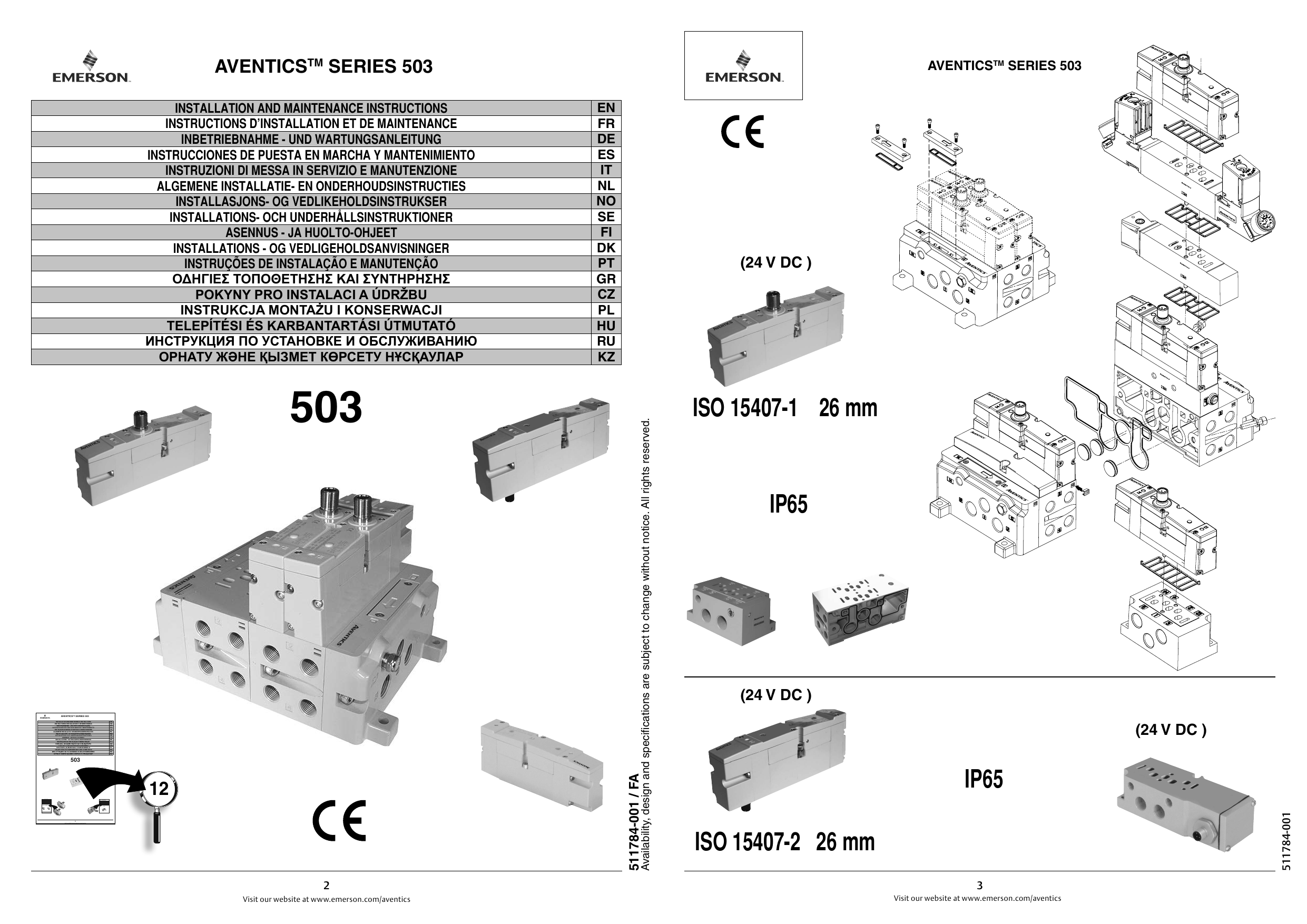 AVENTICS Series 503 Pneumatic Valve System Owner's Manual