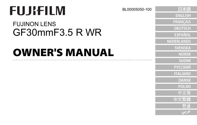Fujifilm GF30mmF3.5 R WR Lense Le manuel du propriétaire