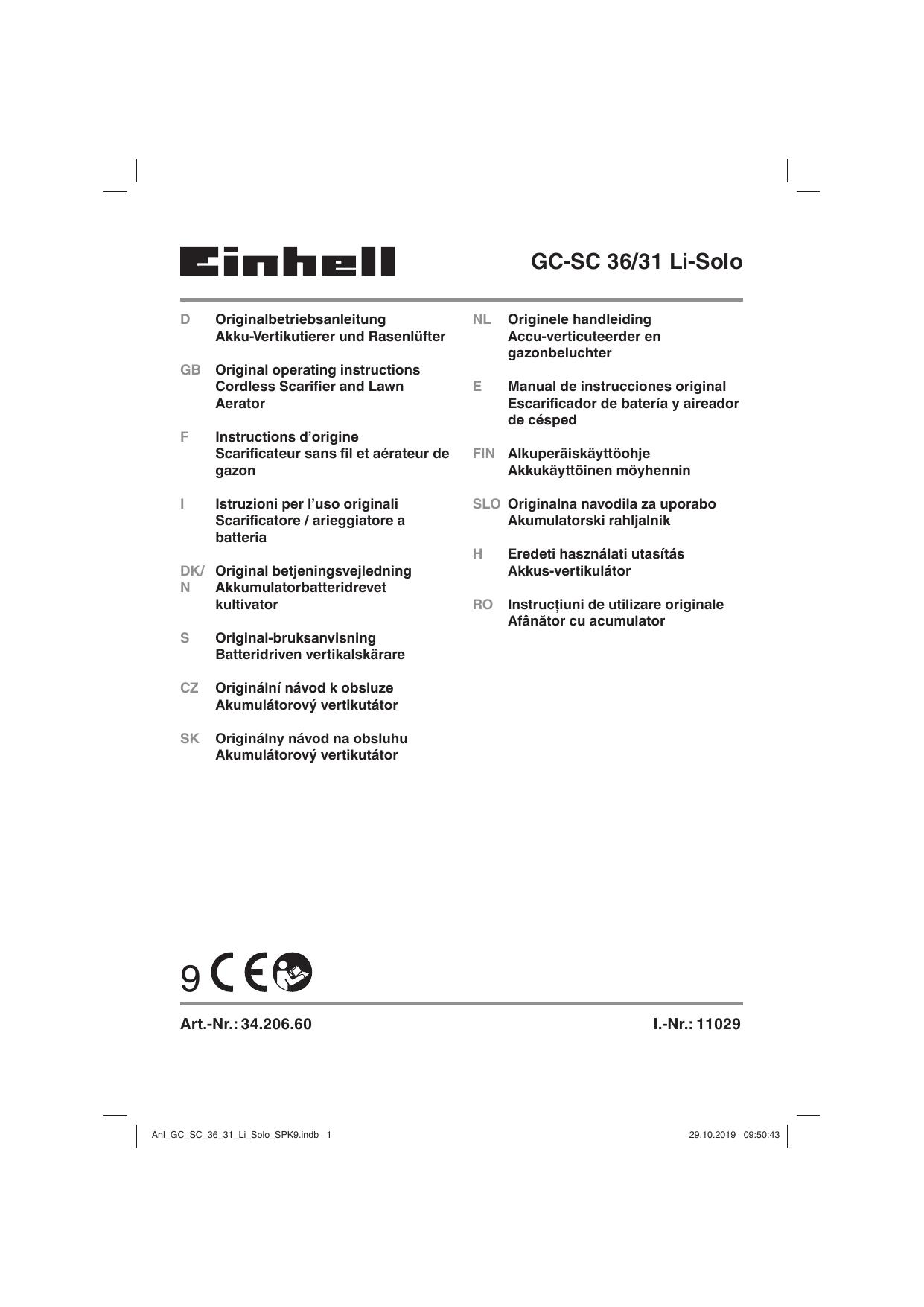 EINHELL GC-SC 36/31 Li-Solo Cordless Scarifier / Aerator