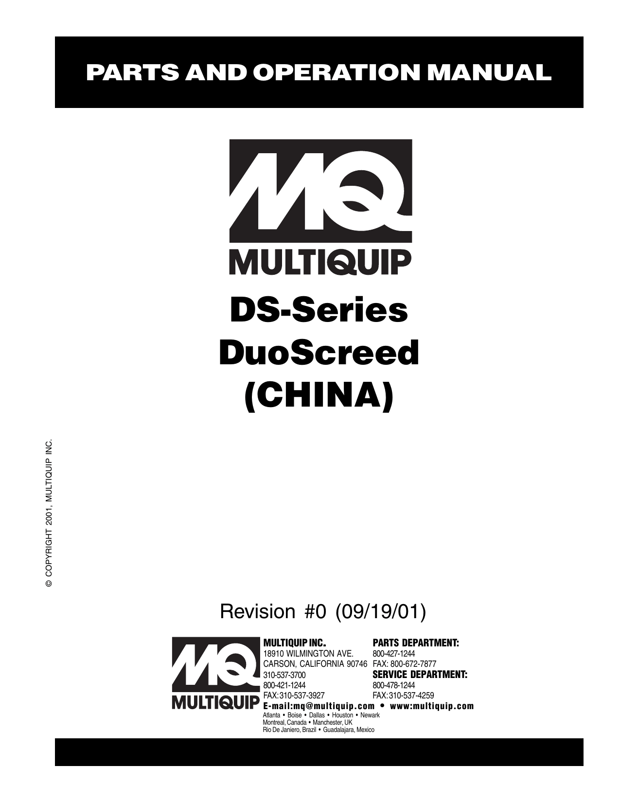MQ Multiquip DS-SERIES Vibratory Hand-held Screed