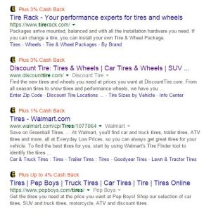 Tires search