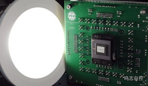LED Lighting Technology Programmable Function