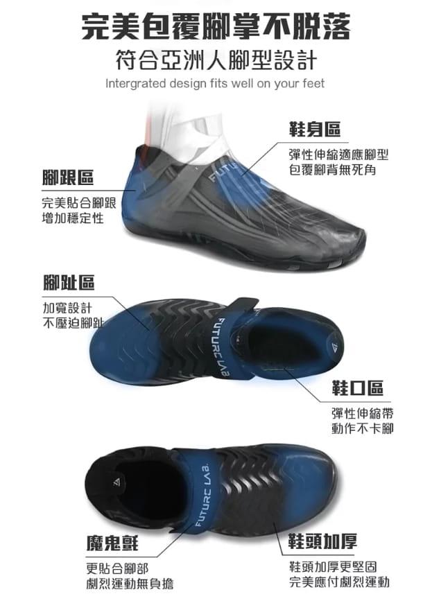 【Future Lab. 未來實驗室】【FUTURE LAB. 未來實驗室】SKINSHOES 極限款涉水運動鞋 健人蓋伊推薦【JC科技】 5