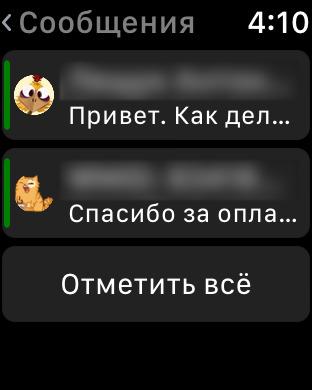 WebMoney Keeper Screenshot