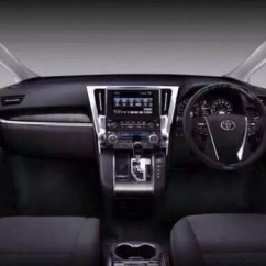 All New Vellfire 2015 Interior Kelemahan Grand Avanza 2018 Toyota Alphard Leaked Debut In January