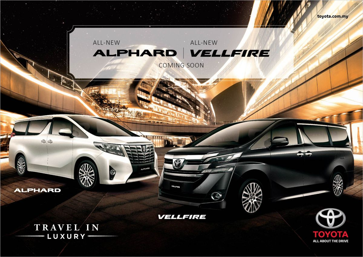 harga all new vellfire cover grill grand avanza toyota 2 5 alphard 3 dan executive lounge