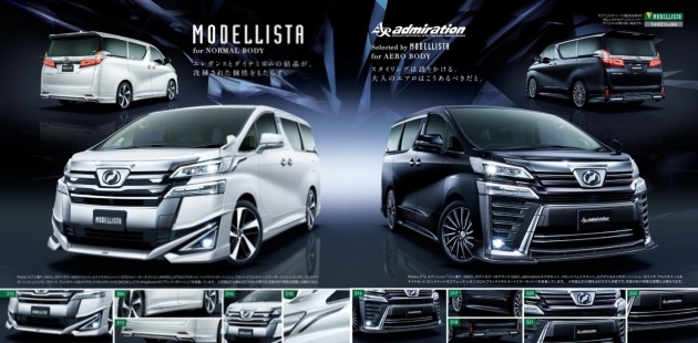 all new alphard vs vellfire list grill grand avanza veloz 2018 toyota modellista trd kit there s also a number of accessories to go with the cabin such as led footwell lighting illuminated door sills beige leather upholstery and fabric roof