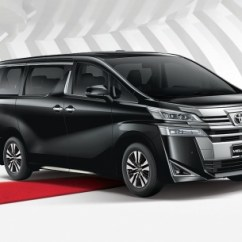 All New Alphard 2018 Facelift Warna Interior Grand Avanza Toyota Vellfire Appear On Umwt Website Weeks The Which Besides Mentioned Integrated Controller And Table Includes Massage Functions A Powered Ottoman No Mention Of Safety