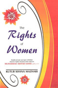 The Rights of Women By Sheikh Shah Hakeem Akhtar