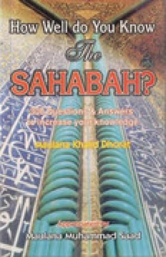 How Well Do You Know Sahabah [ R A]