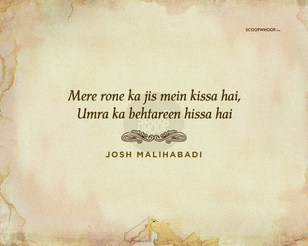 15 Soulful Urdu Shayaris On Love Life Amp Heartbreak Best