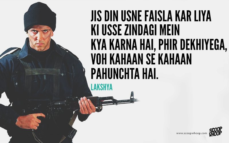 Lakshya - bollywood movies for entrepreneurs