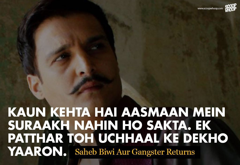 Punjabi Couple Wallpaper With Quotes 26 Not So Famous Bollywood Dialogues You Definitely Must