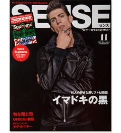 SENSE SENSE November 2014 Issue Picture