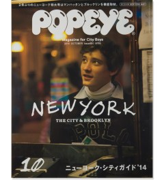 Popeye POPEYE Issue 810 Picture