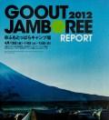 Vol. 32 (June 2012)