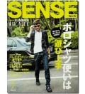 SENSE 102