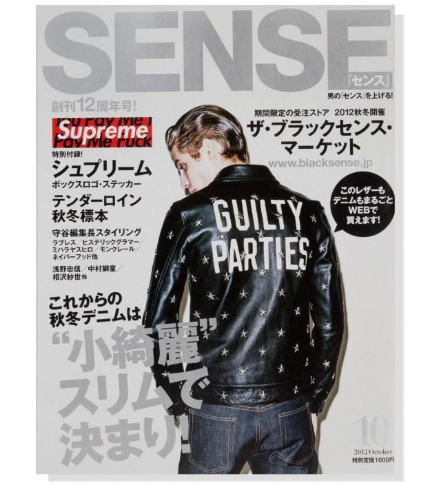 SENSE 105