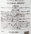 Natural Mystic Fragrance Body Shampoo