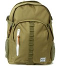 Army Parkgate Backpack