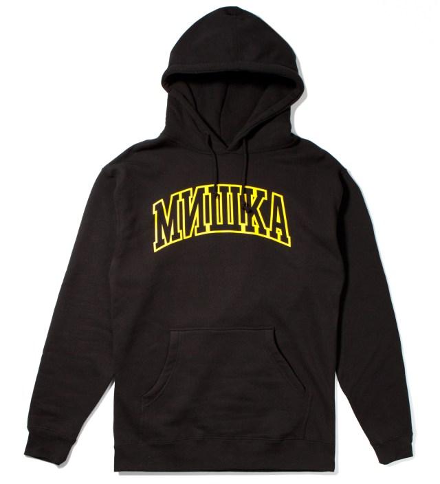 Black Cyrillic Varsity Pullover Hoodie